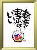招き猫名刺02