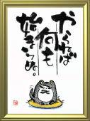 招き猫名刺17